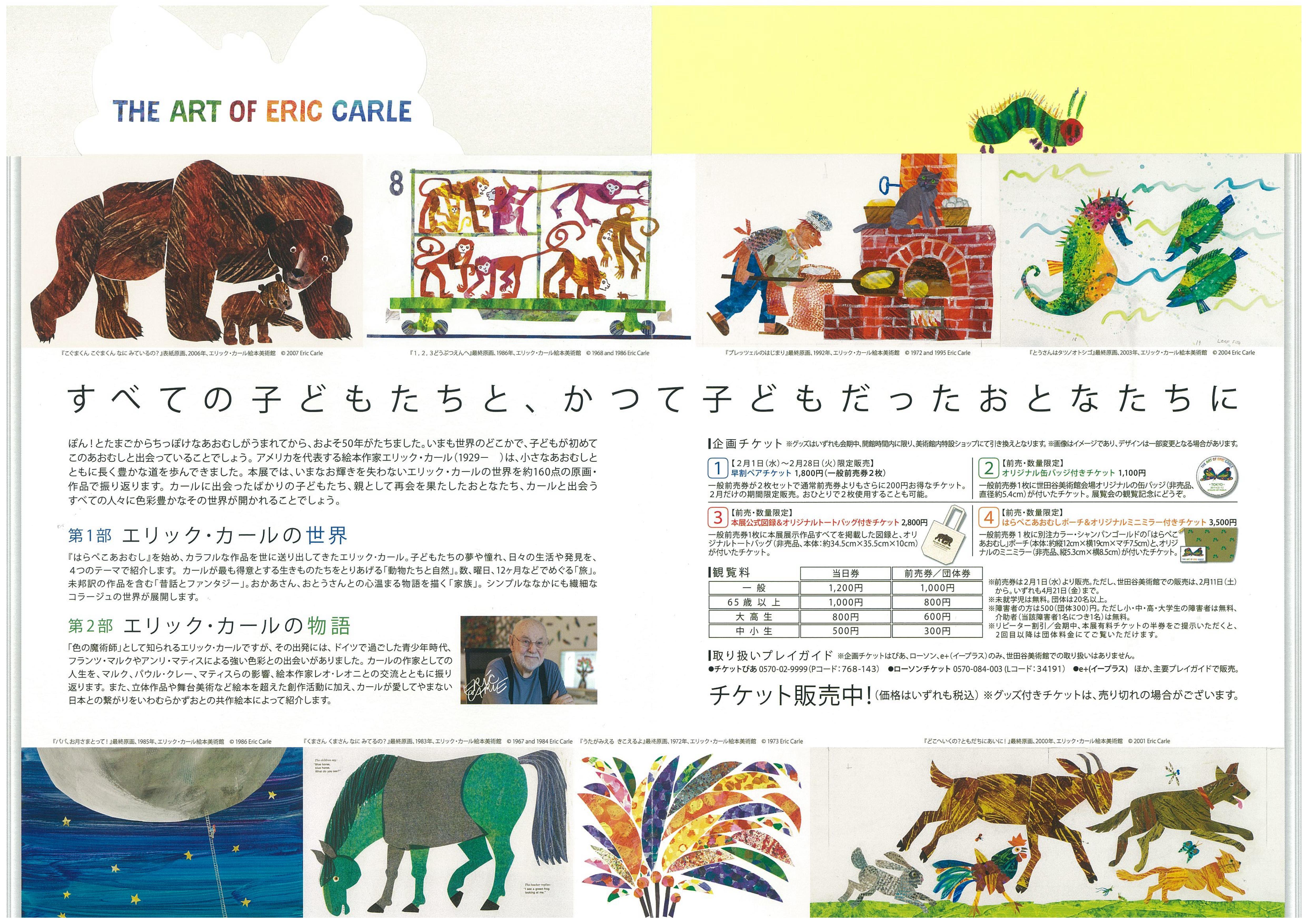http://www.yamanoestate.co.jp/wordpress/wp-content/uploads/693c9fe755649037c2e768e354b3c629.jpg